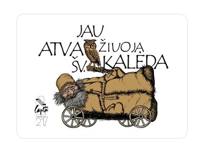 """""""Jau atvažiuoja Šv. Kalėda"""" (2013)"""